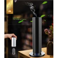 Quality Colorful  Aluminum Quiet working scent air machine with 130ml refill oil bottle for office for sale