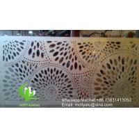 Quality sunflower laser cutting panel Metal aluminum cladding panel carved panel sheet for facade for sale