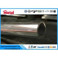 Quality UNS S31653 / 316LN Austenitic Stainless Steel Pipe ISO900 / ISO9000 Listed for sale