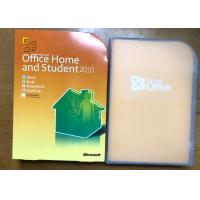 ms office home and student product key 2010