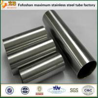 China 409 436 stainless steel pipe for exhaust pipe on sale