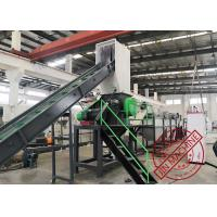China Customized Pp Pe Film Plastic Recycling Washing Line With High Performance on sale
