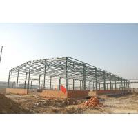 Quality prefab shed steel frame prefabricated light steel structure for sale