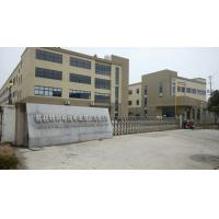 ECHU Special Wire & Cable (Kunshan) Co., Ltd.