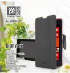 Quality Elegant Cellphone Protective Case , Grey Nokia Lumia 820 Case for sale