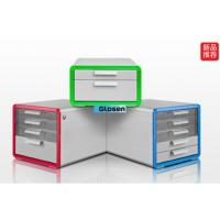 Quality Green Plastic Lockable Office File Cabinet For Office 286*346*253mm for sale