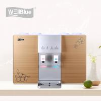 Buy cheap Wall Mounted RO Water Purifier With Heater , Water Filter Machine For Home from wholesalers
