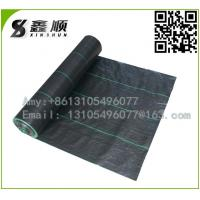 Buy cheap heavy duty anti UV weed mat WEED BARRIER from wholesalers