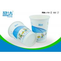 Offset Printing 12oz Insulated Paper Cups , Hot Beverage Paper Cups With QC Random Inspection