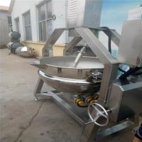 Buy Vertical Automatic Wok Machine Stainless Steel Material High Efficiency at wholesale prices