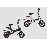Buy Pure Electric Folding Road Bike 1 Second Folding Shaft Design 120kg Loading at wholesale prices