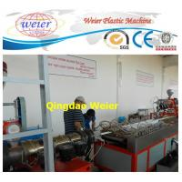 Quality ASA Anti Aging PVC Profile Extrusion Line For Sliding Window / Door for sale