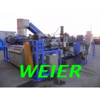 Quality PP / PE / ABS Plastic Pelletizing Machine With Single Screw Extruder for sale