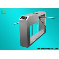Quality Automatic Barrier Gate Turnstile Security Systems For Park , School , Bus station for sale