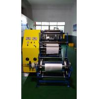 China High Performance Non Woven Mask Making Machine 70 / Minute For Pearly Membrane Silk Cloth Mask on sale