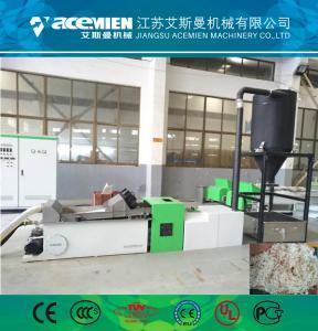 Quality PP PE fakes granulation machine pelletizer line extrusion machine plastic recycling machine plastic extruder machine for sale
