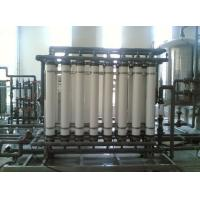 Buy cheap 20Tons / 20tons Per Hour Stainless Steel Water treatment Plant For Mineral Water from wholesalers