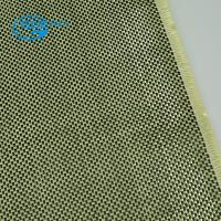 Quality 3/4 carbon fiber fabric and 1/4 kevlar aramid fabric hybrid woven pattern for sale