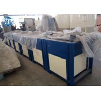 Buy cheap Industrial Cement Bag Packing Machine Automatic Valve Port Packing Machine from wholesalers