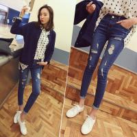 Cute Knee Patch Womens Skinny Tapered Jeans Pants For Couple Matching