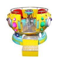Buy cheap Multiplayer Disco Amusement Kiddie Rides Hot Sale Swing Game Machine from wholesalers