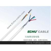Quality RoHS UL2501 PVC Double Insulated Copper Wire Multi Core Shealth Cable for sale