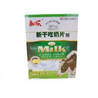 China Soft Evaporated Milk Tablet Candy Pink / Yellow Zero Calorie Cow Milk Tablets on sale