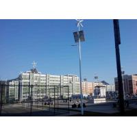 1.5kw Horizontal Axis Residential Wind Turbine Roof Mounted , Wind Power Electric Generator