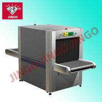 Quality JG5030A X-ray secuirty inspection equipment System for sale
