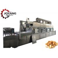 Buy cheap Induction Heat Treating Industrial Microwave Equipment High Frequency Almond from wholesalers