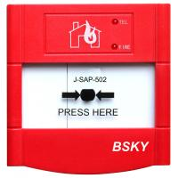 Buy cheap SAP-502 Intelligent Manual Call Point, Manual fire Alarm button with With from wholesalers