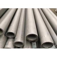 China ASTM A312 SS304l Austenitic Stainless Steel Pipe Seamless Pipe / Tube 89mm on sale