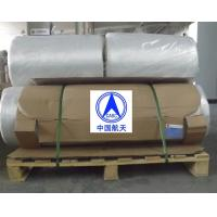 Quality fiberglass multiaxial stitched fabric for boat application for sale
