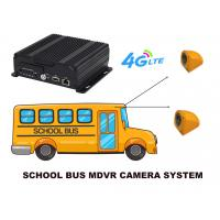 Quality School Bus 4 Cameras vehicle video recorder With Free Mobile Phone APP , 4G GPS 720P MDVR for sale