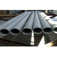 Quality 201 304 316 Large Diameter Stainless Steel Tube Oval Steel Pipe for sale