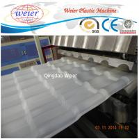 Quality Professional PVC Corrugated Roof Tile Making Machine 350-650kg/Hour for sale