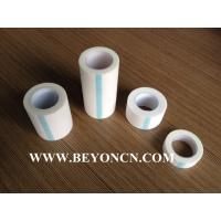 Quality Non Woven Surgical Tape Microporous Hypoallergy Excellent Compliance No Residue for sale
