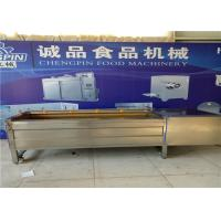 Quality Stainless Steel Industrial Potato Washer, Silver Carrot Washing Machine for sale