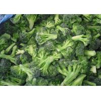 Quality 2017 new crop IQF Frozen Broccoli Sprouts Frozen Broccoli cut 3-5cm for sale