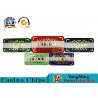 Quality High - End 760PCS Casino Poker Chip Set With Aluminum Box Eco - Friendly for sale