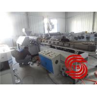 Buy cheap High Precision Plastic Pipe Production Line , Pipe Corrugator Machine CE ISO from wholesalers