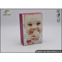 Quality Fashionable Matt Finish Paper Box Packaging For Cosmetic , Mask , Gift for sale