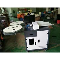 Buy cheap 220V 50Hz Auto Bender Machine Rule Height 23.6mm Weight 220kg High Speed from wholesalers