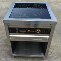Kitchen Hobs Commercial ~ Kw commercial induction cooker freestanding