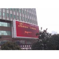 High Brightness 3In1 LED Text Display SMD LED Display Outdoor Mall