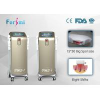China laser hair removal cost IPL SHR Elight 3 In 1  FMS-1 ipl shr hair removal machine on sale