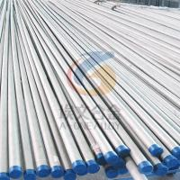 Quality TP347H UNS S34709 Stainless Steel Seamless Pipe for sale