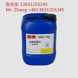 iHeir-YQ  Paint Antifungal Agent