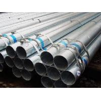 Quality A53-A Galvanzied Steel Tube (G-3) for sale