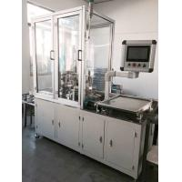 Buy cheap Automatic Produce Ptfe Banded Piston Machine With One Year Quality Guarantee from wholesalers